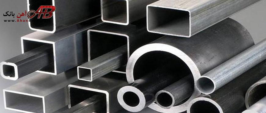 تغییر بازار فولاد در اثر توقف عرضه شمش